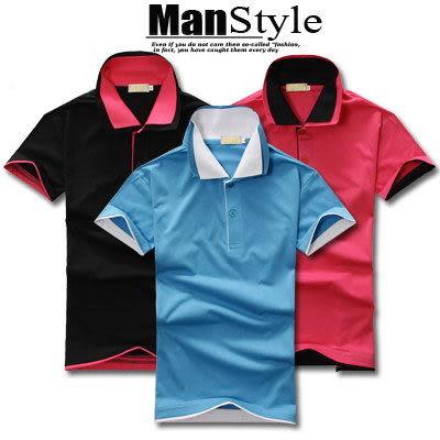 ManStyle潮流嚴選歐式米蘭巴黎搶先流型雙層領片剪接短袖上衣POLO衫【01B5378】