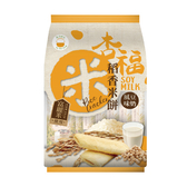 新多維多杏福稻香米餅-豆奶  (140g/包)【杏一】