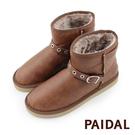 Paidal 皮感扣環內鋪毛短筒靴