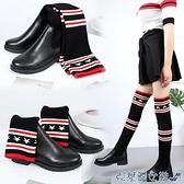 膝上靴 2021毛線長靴女過膝秋冬新款襪靴粗跟長筒彈力針織鞋過膝高筒靴 快速出貨