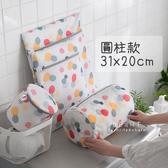 北歐撞色圓點網布洗衣袋 圓柱款31x20cm 洗衣袋 洗衣網 護洗袋 洗護袋