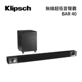 (8月限定) Klipsch 古力奇 BAR-40 家庭劇院 Soundbar BAR-40 公司貨