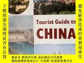 二手書博民逛書店中國旅遊罕見畫冊 Tourist Guide to CHINA