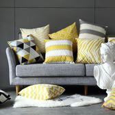 靠墊北歐幾何現代簡約黑白抱枕靠墊條紋格子抱枕套客廳沙發靠枕樣板房XW(七夕禮物)