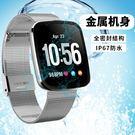 智慧手环 智慧手環手錶彩屏防水運動計步睡眠監測小米3代男女華為(智慧手環运动健康手錶
