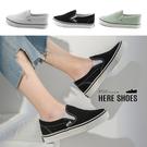 [Here Shoes]2.5cm休閒鞋 帆布素面經典復古 圓頭平底包鞋 小白鞋-KSBE-8765