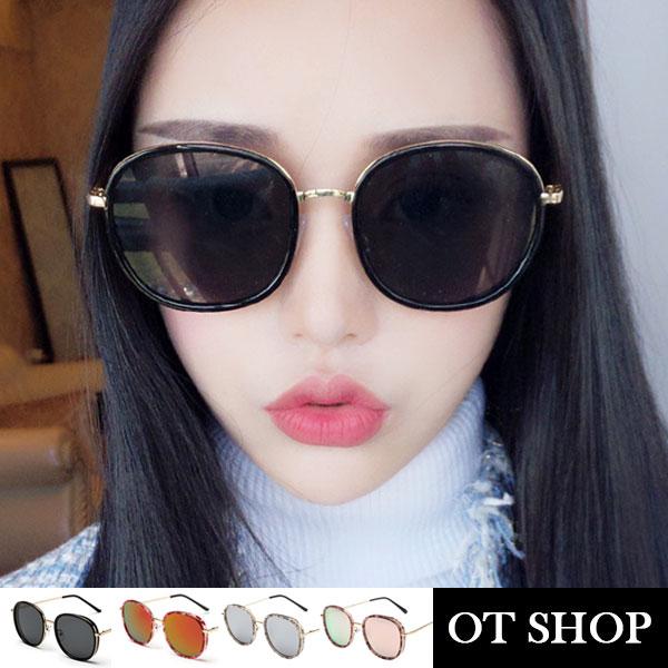 OT SHOP太陽眼鏡‧情侶款韓國正妹高質感時尚風‧大圓金屬膠框鼻墊加高墨鏡‧現貨‧四色‧P22