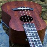 尤克里里23寸烏克麗麗26小吉他女男ukulele成人學生初學者 igo初語生活館