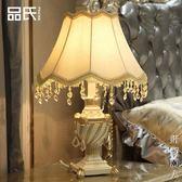 品氏歐式台燈臥室床頭燈古典復古樹脂雕花創意時尚溫馨裝飾 NMS街頭潮人
