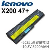 LENOVO 6芯 日系電芯 X200 47+  電池 ThinkPad X200 7458 ThinkPad X200s ThinkPad X200s 7465