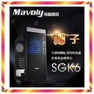 熾焰帝國 2 Online 官方建議配備 九代 i7-9700 八核心 GTX1660TI 顯示