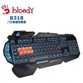 [富廉網]【A4 雙飛燕】Bloody B318 8光軸電競鍵盤