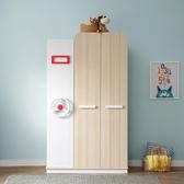 林氏木業創意卡通方向盤兒童三門衣櫃EQ1D-A原木色+白色