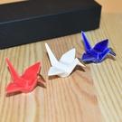 紙鶴 陶瓷筷架 三個一組 日本製 美濃燒