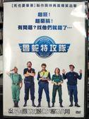 影音專賣店-P08-044-正版DVD-電影【魯蛇特攻隊】-再度爆笑出擊