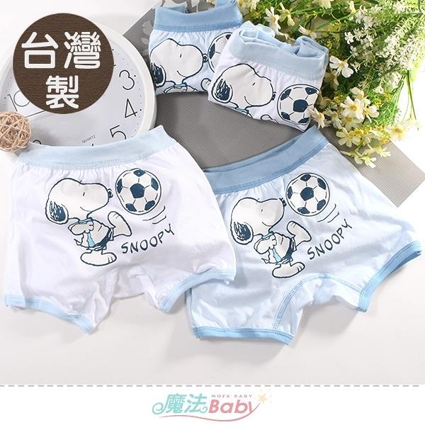 男童內褲(4件一組) 台灣製史努比正版純棉四角內褲 魔法Baby
