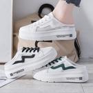 增高涼鞋 包頭半拖鞋女夏外穿2021新款鬆糕厚底網面透氣ins潮無後跟小白鞋 端午節特惠