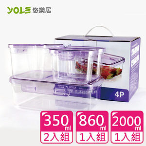 【YOLE悠樂居】Blest嚴選晶鑽長形保鮮盒禮盒包