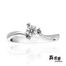 鑽石重量:0.30克拉 鑽石顏色/淨度:E/SI1 貴金屬材質:18K金 請於備註填寫戒圍尺寸