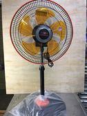 【通用 14吋360度工業立扇GM-1436S】電扇 電風扇【八八八】e網購