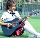 吉他 班士頓吉他初學者女生民謠吉他38寸新手入門專用吉他 易家樂