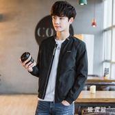 大尺碼休閒外套夾克韓版潮流帥氣修身薄款茄克棒球長袖上衣外套 QQ15105『優童屋』