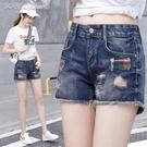 休閒短褲高腰破洞牛仔短褲女21夏季新款大碼寬鬆顯瘦毛邊闊腿a字熱褲潮 快速出貨