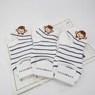 韓國襪子 可愛猴 白色藍條紋 短襪 i9...