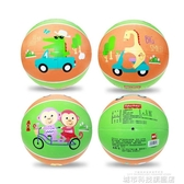 兒童玩具 費雪球兒童嬰兒充氣小皮球男女孩運動5號橡膠籃球寶寶幼兒園玩具 城市科技