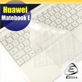 【Ezstick】Huawei Matebook E 奈米銀抗菌TPU 鍵盤保護膜 鍵盤膜
