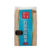 皇家穀堡台東胚芽糙米2.5KG【愛買】