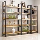 書櫃家用鋼木書架書柜置物架書架多層書櫥組合收納架儲物柜貨架展示架 LH5117【123休閒館】