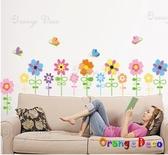 壁貼【橘果設計】七彩花朵 DIY組合壁貼/牆貼/壁紙/客廳臥室浴室幼稚園室內設計裝潢