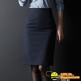 職業半身裙女夏季黑色一步裙工作西裝群包臀工裝裙中長款高腰裙子【happybee】