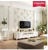 歐式無紡布臥室田園3D現代簡約客廳背景墻壁紙SQ1180『伊人雅舍』