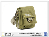 【分期0利率】National Geographic NG 國家地理 探險家系列 NG 1153 迷你數位 相機包(公司貨)
