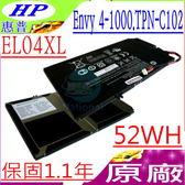HP EL04XL 電池(原廠)-惠普 電池- TPN-C102,ENVY4,HSTNN-IB3R,HSTNN-UB3R,681879-171,COMPAQ 電池