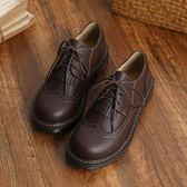 全館83折 敘舊文藝復古馬丁鞋低筒平底森女日系女鞋學院風牛津單鞋圓頭學生