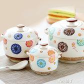 日式釉下彩陶瓷隔水燉燕窩燉盅 家用碗小燉盅煲湯盅蒸盅雙耳帶蓋 青木鋪子