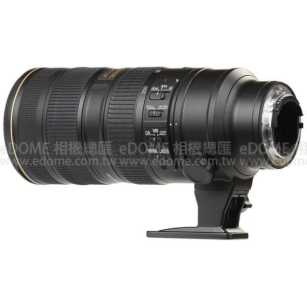 NIKON AF-S 70-200mm F2.8G ED VR II 防手震鏡頭(24期0利率 免運 公司貨)小黑6 小黑六 NIKKOR F2.8 G