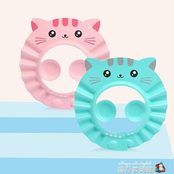 寶寶洗頭神器嬰兒童防水護耳男女小孩洗澡神器頭發浴帽可調節 魔方數碼