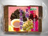 黑糖紅棗桂圓茶280g*2包(買1送1)