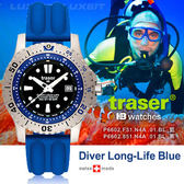 TRASER Diver Long-Life Blue潛水錶-矽錶帶#102364#102365【AH03133】JC雜貨