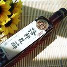 洛神花醋(2年熟成) (250ml/瓶)...