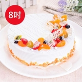 【南紡購物中心】樂活e棧-母親節造型蛋糕-典藏白之翼1顆(8吋/顆)