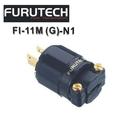 【勝豐群竹北音響】Furutech 古河 FI-11M (G)-N1 Audio級 新改版 鍍金電源插頭 FI-11M (G)