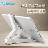 iPad支架平板電腦Pro/Air手機通用懶人枝駕夾子桌面折疊   交換禮物