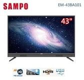~佳麗寶~ 下殺SAMPO 聲寶43 型FHD 低藍光顯示器視訊盒EM 43BA101