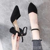 優雅性感高跟鞋44大碼胖腳女鞋顯瘦cosplay男士偽娘鞋粗跟鞋 JRM簡而美