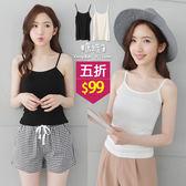 【五折價$99】糖罐子純色圓領細肩短版背心→預購【E49303】